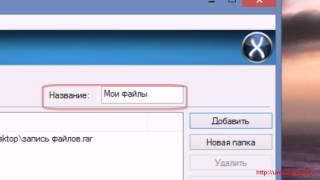 Как записать файлы на диск с помощью Ashampoo Burning Studio