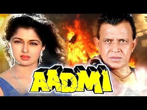 Aadmi l Mithun Chakraborty, Gauthami l Superhit Action Full Movie