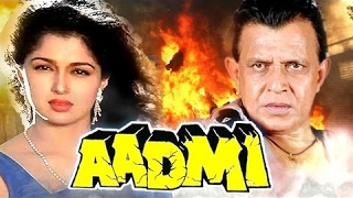 aadmi l mithun chakraborty gauthami l superhit action full movie