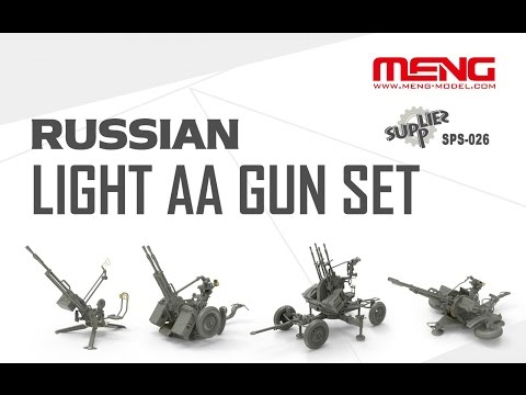 Обзор модели Russian Light AA GUN SET  Meng 1:35  Meng 1:35 SPS-026
