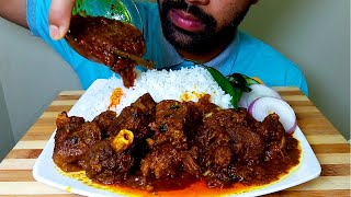 EATING MUTTON CURRY || RICE || ONION EATING SHOW|#HungryPiran