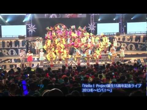 新曲登場! Hello! Project誕生15周年記念ライブ2 #Morning Musume #Japanese Idol