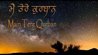 Mai Tere Qurban   ਮੈਂ ਤੇਰੇ ਕੁਰਬਾਨ    Djjs.