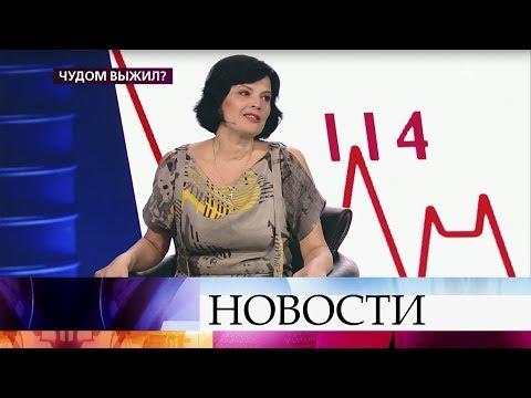 """В программе """"На самом деле"""" раскрывается тайна актрисы Елены Гольяновой."""