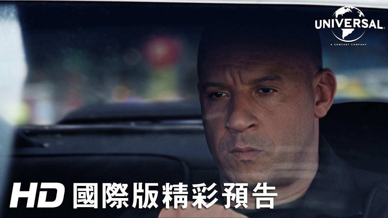 「【玩命關頭8】最新預告-4月12日 隆重登場」的圖片搜尋結果