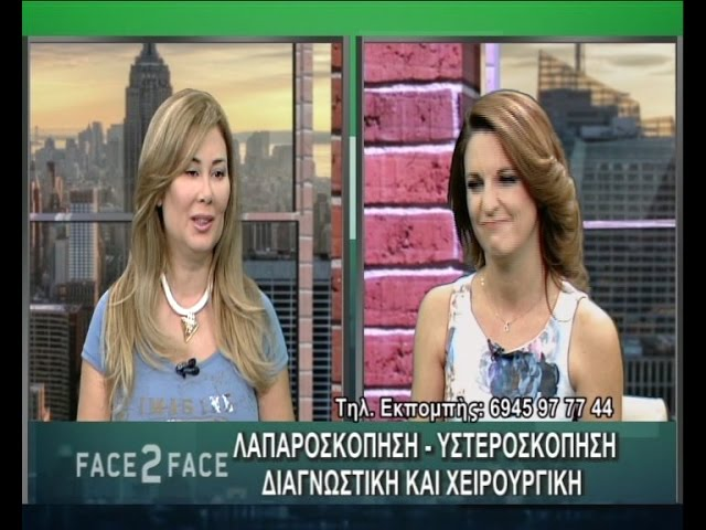 FACE TO FACE TV SHOW 231
