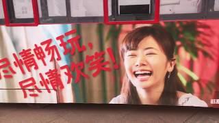 福原愛の南京東路歩行者天国車両とNARUTOin上海