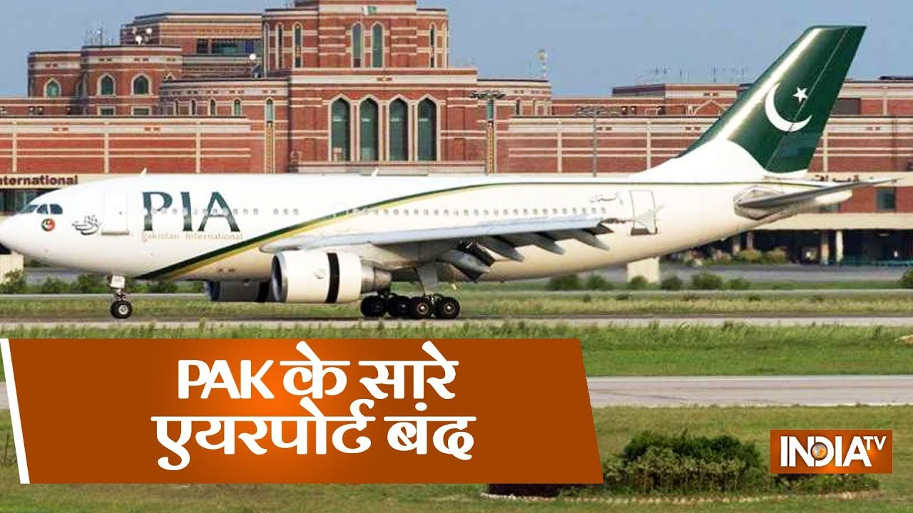 Pakistan Shuts Down All Airports, No Commercial Flights Will Remain Operational | Breaking News