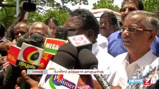 Opposition parties protest in front of TN secretariat | Tamil Nadu | News7 Tamil