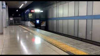 【京阪電車】3000系(3004F)特急淀屋橋行き 神宮丸太町駅通過