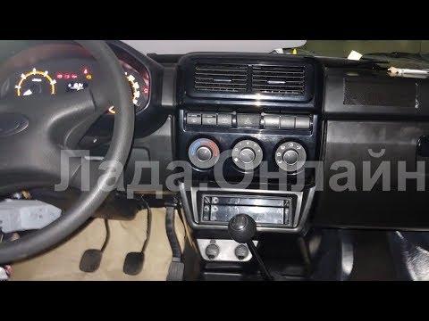 Долгожданное обновление Lada 4x4 НИВА! Новый салон ВАЗ 21214 и небольшие изменения по внешности!