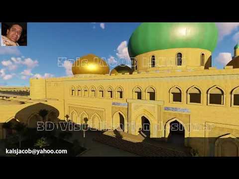 Baghdad Al Mansurs' Round city between ( 865-1258 )