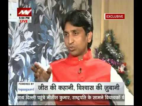 After AAP win in Delhi, Kumar Vishwas with News Nation
