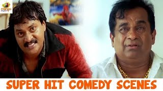 Telugu Comedy Video | Brahmanandam Comedy | Sunil | Babu Mohan | Best Telugu Comedy Movie Scenes