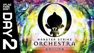 【XFLAG PARK 2021】MONSTER STRIKE ORCHESTRA ~森