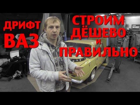 ОСНОВЫ ДОРАБОТОК -