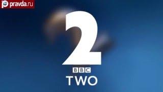 BBC обвинил Россию в нападении на Латвию