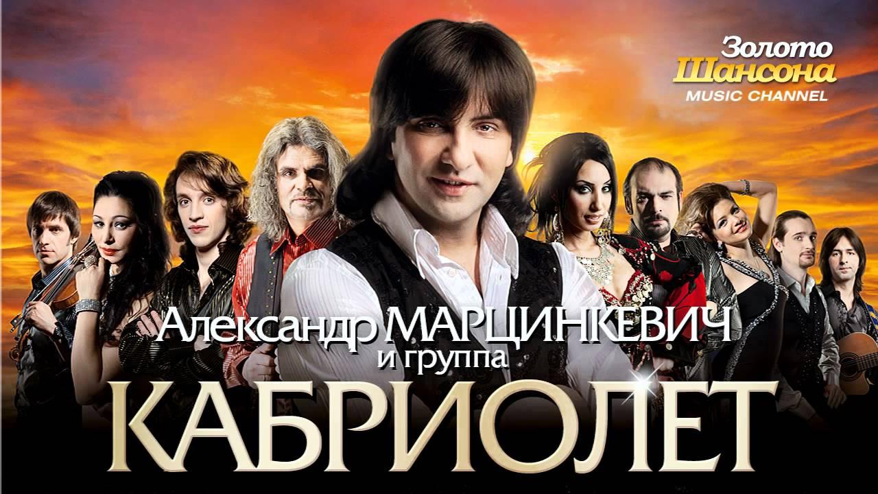 В году - лауреат фестиваля эстрадной песнии россии в москве.