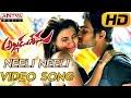 Neeli Neeli Full Video Song Alludu Seenu Video Songs Sai Srinivas, Samantha