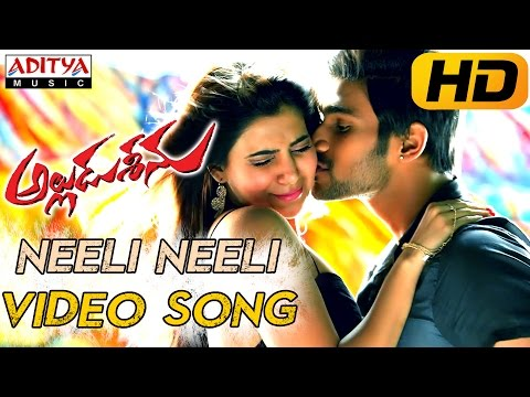 Neeli Neeli Full Video Song || Alludu Seenu Video Songs || Sai Srinivas, Samantha