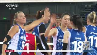 [排球]顶住压力 上海女排继续连胜脚步|体坛风云 - YouTube