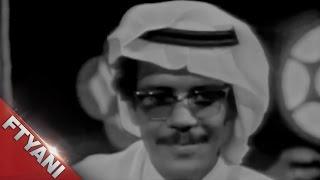 طاول الصبر - طلال مداح