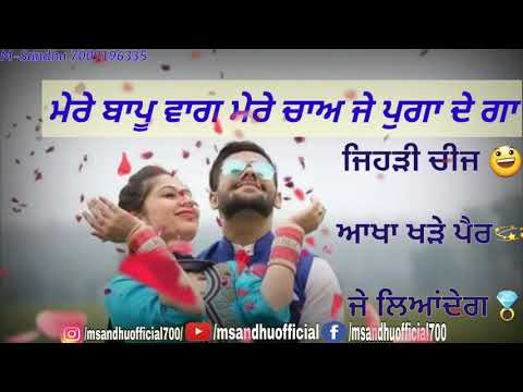 Love💓punjabi Whatsapp Status Video