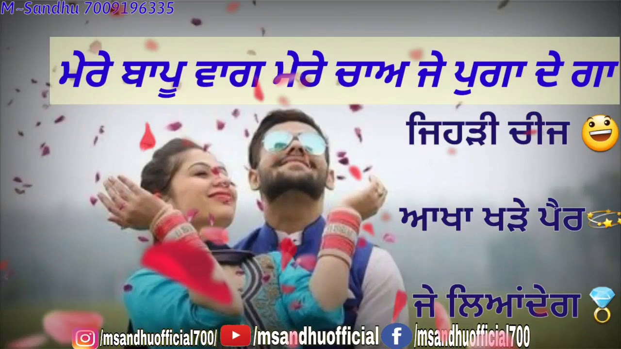 Love💓punjabi whatsapp status video - YouTube
