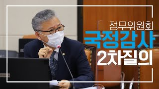 유튜브로 보는 국정감사 - ' 예금보험공사·한국…