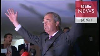 英国民投票 「6月23日をこの国の独立記念日に」