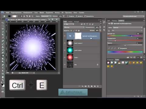 Создаём эффект салюта в Photoshop CS6 и добавляем его на фото