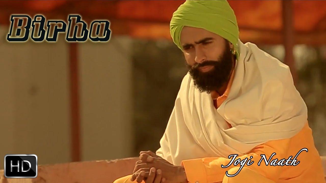 Jogi naath by kanwar grewal album lyrics | musixmatch song.