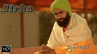 Birha | Jogi Naath | Kanwar Grewal | Full Official Music Video 2014