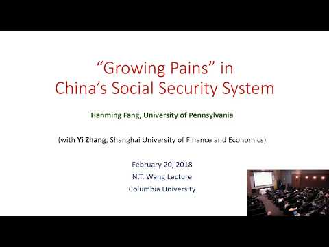 """""""Growing Pains in the Chinese Social Security System""""-The 8th Annual N.T. Wang Distinguished Lecture"""