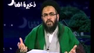 الاستاذ عادل العلوي ذخیرة المعاد رمضان اليوم 04