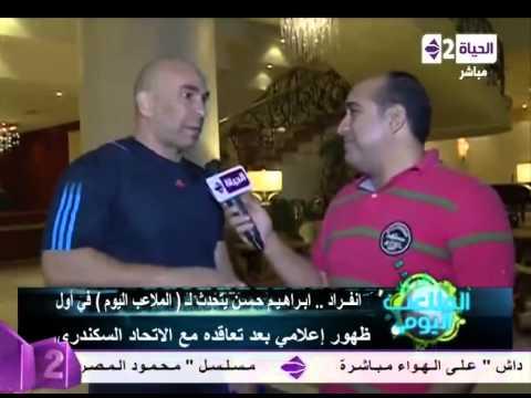 برنامج الملاعب اليوم - حلقة الثلاثاء 28-10-2014 مع الكابتن سيف زاهر - Al malaaeb El youm