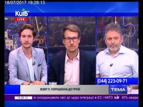 Телеканал Київ: 18.07.17 Столиця 19.20