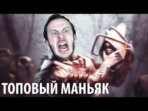 Электронный Ярославль