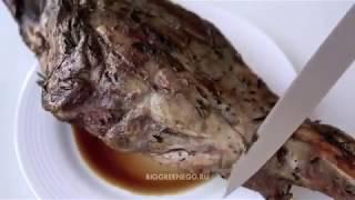 Баранина с розмарином в Big Green Egg | Agnello al profumo di rosmarino