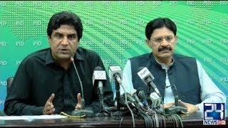 PTI Leaders Press Conference In Islamabad   15 Sep 2019
