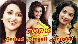 Download Video Top 10 Most Cutest Beautiful Hottest Bengali Actress In  India || MP3 3GP MP4