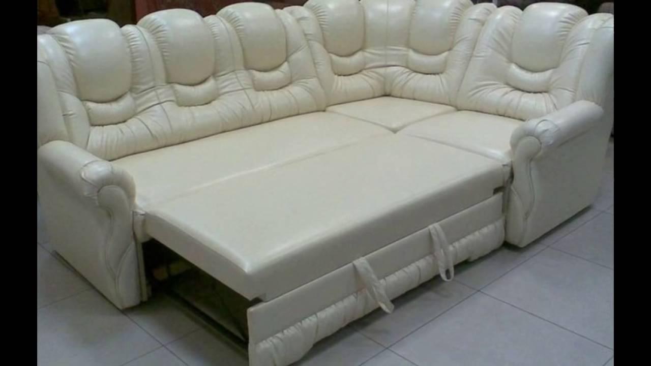 Кресло кровать аккордеон без подлокотников - YouTube