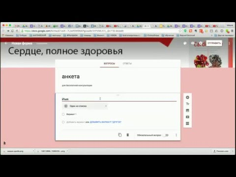 Видео Заработок в интернете опросы