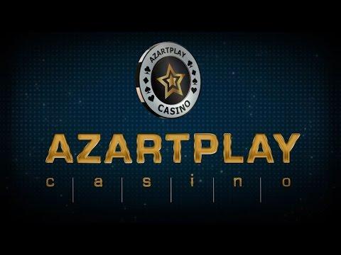 azartplay онлайн казино