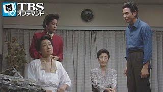 日曜日にも関わらず、共働きの亨・文子(中田喜子)夫妻は出勤しなければな...