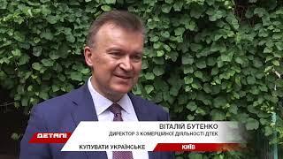 """""""Центренерго"""" має купувати українське вугілля"""