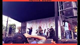 Taray Taray Rotiye Debo | Guru JAMES | Cover | Adnan Ashif