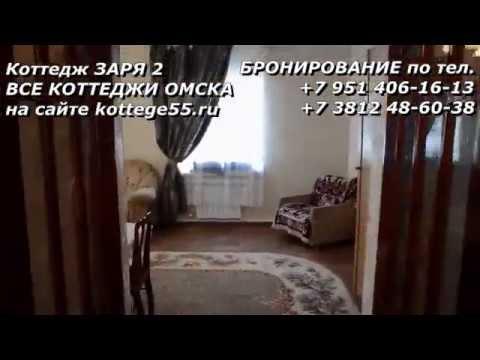 Цианакрилатный Клей KERNIL для ПВХ ( лодочная ткань) - YouTube