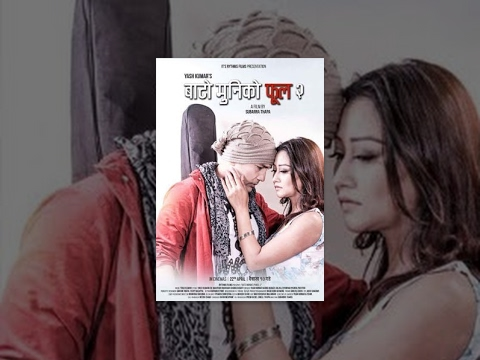 Thumbnail: Bato Muniko Phool 2 (BMKP2) | New Nepali Full Movie 2017 Ft. Yash Kumar, Babu, Ashishma, Reema