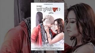 New Nepali Movie – Bato Muniko Phool 2 (2016)
